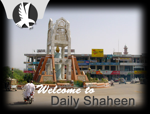 Welcome to Daily Shaheen